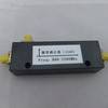 10dB Microstrip Directional Coupler 800-2500MHz