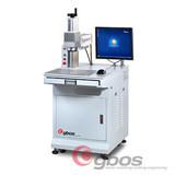 YLP-F10P/YLP-F20P Fiber Laser Marking Machine