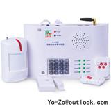 GSM Alarm System PIR Detector   Wireless Alarm System H108