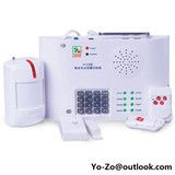 Intelligent Telephone Alarm System Home Security H108