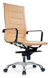 Cheap Office Chair/Leather Chair