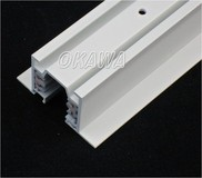 Recessed Type Track System
