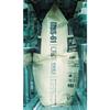 PVC impact modifier MBS