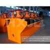 flotation cell/flotation separator/flotation machine