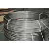 Stainless steel seamless coiled tubing