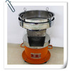 senyou brand stainless steel vibro sifter