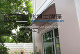 Shutters Awning Canopy M1500A-L