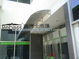 Aluminium Door Canopy & Awning (PC CORE)
