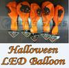 SELL G4 Halloween LED Balloon