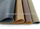 PU leather sofa leather/furniture leather/ pu upholstery leather of AR107 PRINTED grain two tone