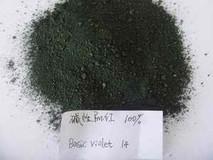 Basic Violet 14