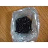 nigrosine black