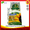 Transparent 20kg pp woven bag for rice