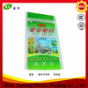 China plastic pp woven packing 20kg fertilizer bags