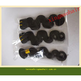 Unprocessed virgin remy hair, Brazilian hair