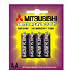Mitsubishi R6PU carbon zinc battery