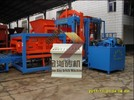 Fully Automatic Paver Block Making Machine QTY8-18