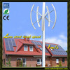 5KW Vertical Wind Turbine Sales For Home,Low noise with High  Efficiency Wind Turbine