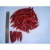 chaotian chili whole