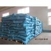 Laundry powder (skype:topsellernike)