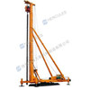 KLB series Tubular Long Auger Drilling Rig