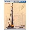 Multi-axis Diaphragm Wall Drilling Rigs