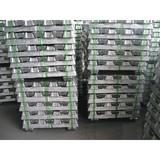 Aluminum ingot packing tape