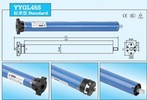 Tubular Motor YYGL45S for Roller Shutter, Blind
