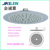 10 Inch ABS Overhead Shower with Super Thin Edge