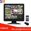 ALL-IN-ONE Network DVR 8 Camera Surveillance System