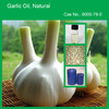 Farwell Natural Garlic Oil 50% min, according to FCC standard