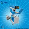 High Clearance Button Laser Marking Machine Wuhan
