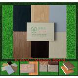 RYMAX Maxoon Board   Furniture Plate   Decorative Panel   Cabinet/Closet Slab