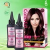Colorful Hair Color Shampoo