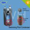 High efficiency tube in shell heat exchanger/heat pump heat exchanger/ swimming pool heat exchanger