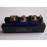 Toshiba MG75Q2YS40 igbt module