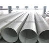 S32760 Stainless Steel Welded Pipe