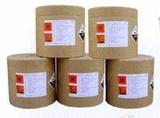 Hydroxylamine Hydrochloride