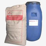 Sodium Lauryl Sulfate ( SLS)