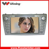 """8"""" Car Radio DVD for Toyota Camry with GPS"""