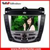 8inch Car DVD Player for Honda Accord 2006-2007