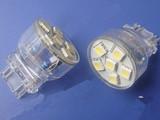 T25 3156 Socket SMD Turning Light