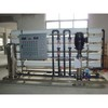 Industrial Water Treatment System RO Water Purification System reverse osmosis System