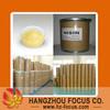 High Quality Food Preservative Nisin E234