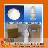 Acesulfame K powder supplier
