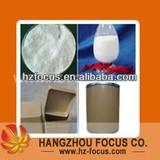 Sucralose food sweetener supplier