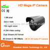 720p megapixel hd ip camera with ir leds for outdoor GS-1090ZH