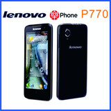 Lenovo P770 Dual core 1.2GHz Android Phone 4.5'' IPS screen 3500mAh battery 4GROM 1GRAM WIFI 3G Smartphone