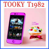 TOOKY Android WIFI 3.5 inch Retina touch screen dual cards dual standby dual cameras smart phone