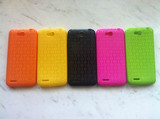 jiayu G2S black orange green yellow pink Silicon Case Cover